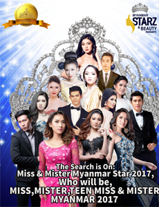 Ms & Mr Myamar Star 2017